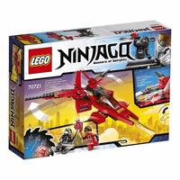 Lego Ninjago 70721 El Avion De Combate De Kai - Mundo Manias
