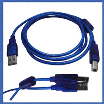 Cable Usb 2.0 Malla Filtro Multifuncion Impresora 3mt Oferta