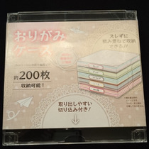 Caja P-papel De Origami - Made In Japan - Entrega En Belgran