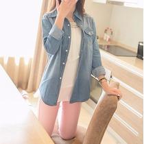 Camisas De Jean Mujer Outlet - Be Vermouth Showroom Y Envíos
