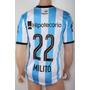 Combo Numero Racing 2015 Oficial + Parche Copa Libertadores