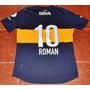 Boca Juniors Copa Libertadores 2013 N°10 Riquelme-utileria