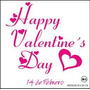 Vinilo San Valentin - Dia De Los Enamorados