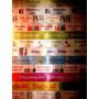 Etiquetas Para Ropa Cintas Pulseras Personalizadas Poliamida