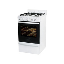 Cocina A Gas Orbis Macrovision 2 858bc2 55cm Blanca Tio Musa