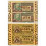 4 Billetes Caja Asistencia Social Provincia Entre Rios 1956