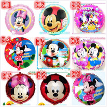 Globo Metalizado Disney Michey Minnie Deco Cotillon 45cm