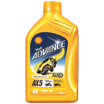 Aceite Shell Ax5 Mineral 20w50 Full Time Motos!