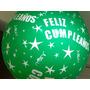Globo Piñata Para Cumpleaños