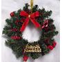 Adorno De Puerta Tipo Rosca Navidad + Regalo + Envio Gratis
