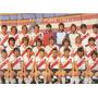 Poster Revista Super Futbol- Racing-river Campeon 1987