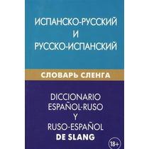Diccionario Espanol - Ruso / Ruso - Espanol De Slang (argot)