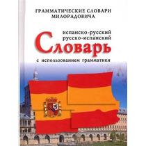 Diccionario Espanol - Ruso / Ruso - Espanol C/gramática