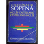 Diccionario Sopena, Ingles-castellano, Castellano-ingles