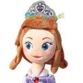 Princesa Sofia Muñeca De Peluche Princesita The First Disney