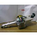 Distribuidor Electrónico Renault 9/12/19 Mot 1.4(t/marelli)