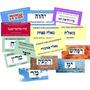 Nuevas Tarjetas Imprimibles Para Péndulo Hebreo Alta Calidad