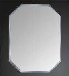 Espejos biselados for Espejos precios