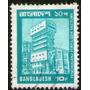 Bangladesh Sello Usado Fábrica De Fertilizantes Años 1979-82