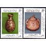 Irán Serie X 2 Sellos Nuevos Museos = Vasijas Año 1987