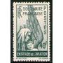 Francia = Colonias Francesas Sello Mint Sobretasa Aviación