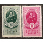 Rumania Serie De 2 Valores N°1079/0 Mint Año 1949