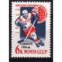 Estampilla De Rusia Tema Hockey Sobre Hielo Año 1965