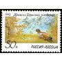 Rusia Serie X 1 Sello Nuevo Fauna = Aves = Faisán Año 1992