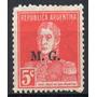Argentina 1925 Ministerial M G Gj 193* Sol Redondo 13¼x12½