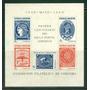 1940 Exposición Filatélica De Córdoba Gj Hb8 Mint! Vc U$25 !