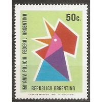 Argentina 150 Años Policía Federal Mt 939 Gj 1603 Mint A1973