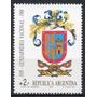 Argentina 1988 Gj 2408** Mint Me 1699 Gendarmería Nacional