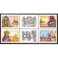 Semana Santa - Serie Mint N° 1724/27 Con 2 Entrecintas -