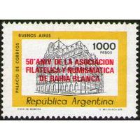 Argentina X 1 Resellado =50° Aniv. Filatélica Y Numismática=