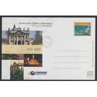 2001 Tarjeta Postal 50 Años Ctro Filat Numismat Cordoba Mint