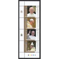 Argentina, 2013 - Tira 4 Valores Papa Francisco - Vaticano -
