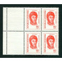 Argentina 1977 Gj 1758acz Con Complemento Cuadro Mint U$44