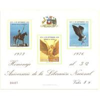 Block De Estampillas De Chile Año 1976 Liberacion Nacional