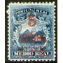 Costa Rica Sello Nuevo Revalorizado U. P. U. Años 1881-82