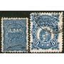 Uruguay 2 Sellos Usados Bovino = Escudo De Armas Años 1906+