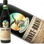 Fernet Branca De 1 Litro Ofertonnnnnn Zona Sur