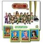 Figuritas Metegol 2013 - 15 Nros X $ 20 - Completá Tu Álbum!