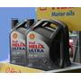 Aceite Helix Ultra 5w40 X 4 Litros Y Filtro Peugeot Original