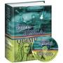 La Biblia De La Fisica Y La Quimica -incluye Cd- Lexus