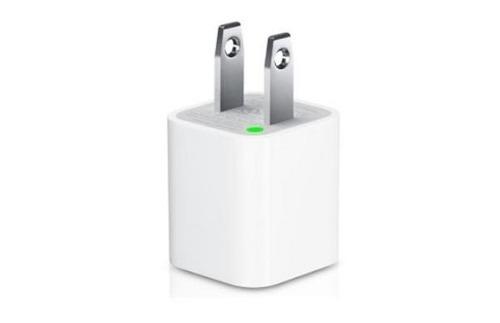 cargador iphone 5s