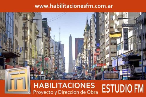 Habilitaciones Comerciales - Planos Municipales