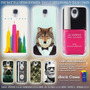 Funda Iback Case Samsung S4 S3 Catalogo Zl Z1 G3 Grand 2