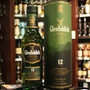Whisky Glenfiddich 12 Años S.malt 750 Cc Microcentro/recolet