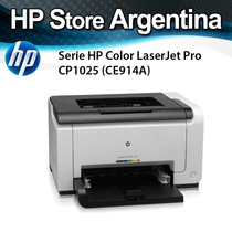 Impresora Hp Cp1025nw Laser Color Red Wifi Cp1025 1025nw