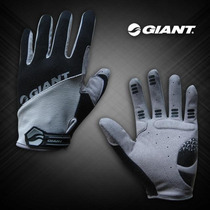 Indumentaria Guantes Largos Ciclismo Mountain Bike - Giant